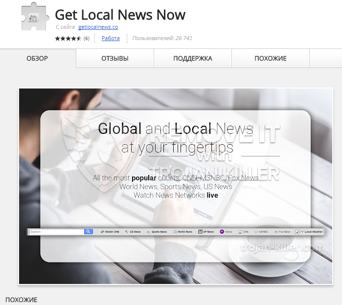 remove getlocalnews.co