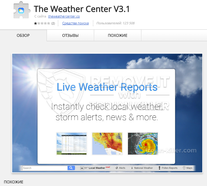 remove theweathercenter.co