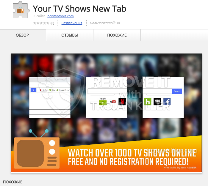 remove Your TV Shows New Tab