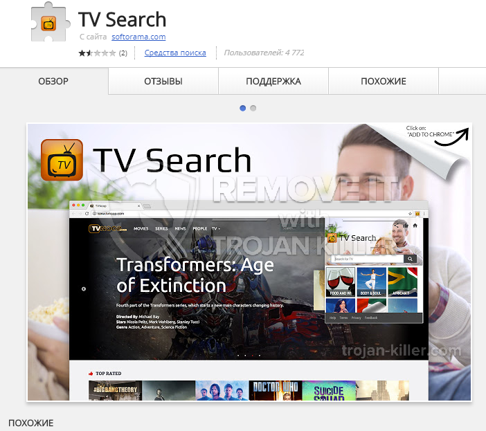 remove TV Search