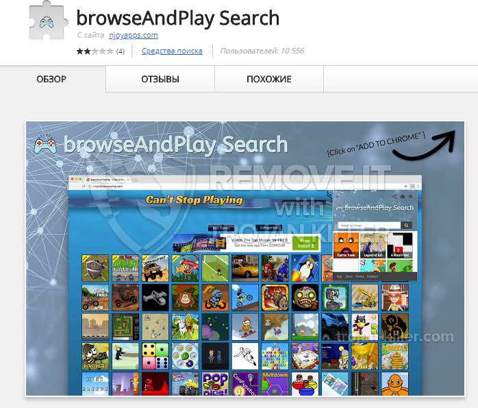 remove browseAndPlay Search