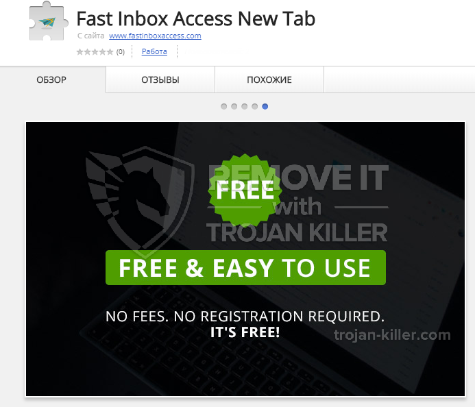 remove Fast Inbox Access New Tab