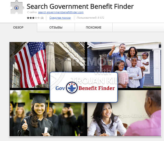 remove Search Government Benefit Finder